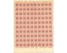 1919 - LOTTO/13756 -  TRENTO E TRIESTE - 10 c. SOPRASTAMPATO - FOGLIO