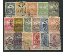 1913 - LOTTO/13809 - UNGHERIA - TURUL E FRANCESCO G. - 17v. -USATI