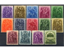1938 - LOTTO/13832 - UNGHERIA - SANT' ETIENNE 14v. - LING.