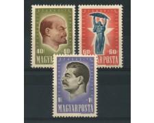 1947 - LOTTO/13840 - UNGHERIA - RIVOLUZIONE RUSSA 3v. - LING.