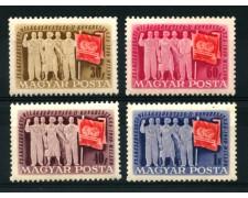 1949 - LOTTO/13841 - UNGHERIA - CONGRESSO SINDACATI 4v. - NUOVI