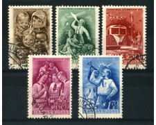1951 - LOTTO/13849U - UNGHERIA - GIORNATA INFANZIA 5v. - USATI