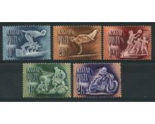 1950 - LOTTO/13851 - UNGHERIA - GIOCHI SPORTIVI 5v. - NUOVI