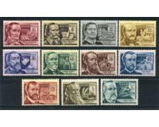 1954 - LOTTO/13869 - UNGHERIA - STUDIOSI UNGHERESI 11v. - NUOVI