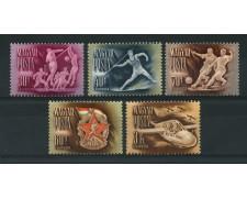 1950 - LOTTO/13874 - UNGHERIA - POSTA AEREA SPORT 5v. - NUOVI