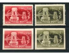 1949 - LOTTO/13877 - UNGHERIA - POSTA AEREA PONTE DELLE CATENE 4v. - LING.