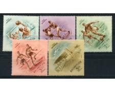 1953 - LOTTO/13886 - UNGHERIA - POSTA AEREA STADIO POPOLARE - NUOVI