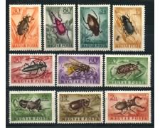 1954 - LOTTO/13887 - UNGHERIA - POSTA AEREA INSETTI 10v . - NUOVI