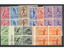 1958 - LOTTO/13909 - SOMALIA AFIS - SPORT 10v. - QUARTINE NUOVE