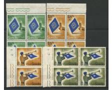 1959 - LOTTO/13910 - SOMALIA AFIS - ASSEMBLEA COSTITUENTE  QUARTINE - NUOVI