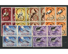 1959 - LOTTO/13911 - SOMALIA AFIS - UCCELLI 6v. - QUARTINE NUOVI