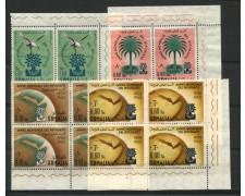 1960 - LOTTO/13912 - SOMALIA AFIS - RIFUGIATO 4v. QUARTINE - NUOVI