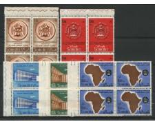 1960 - LOTTO/13913 - SOMALIA AFIS - UNIVERSITA 5v. NUOVI - QUARTINE