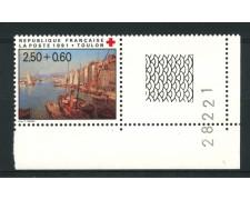 1991 - LOTTO/13917A - FRANCIA - PRO CROCE ROSSA INTERSPAZIO - NUOVO
