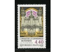 1994 - LOTTO/13927 - FRANCIA - ORGANO CATTEDRALE DI POITIERS - NUOVO