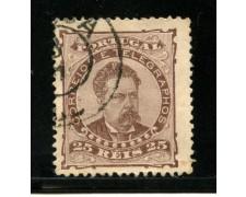 1882/87 - LOTTO/13945 - PORTOGALLO - 25r. BRUNO - USATO