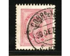 1882/87 - LOTTO/13946 - PORTOGALLO - 25r. LILLA ROSA - USATO