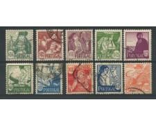 1941 - LOTTO/13954 - PORTOGALLO - COSTUMI REGIONALI 10v. - USATI