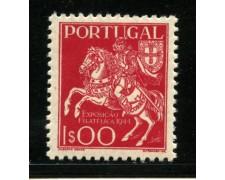 1944 - LOTTO/13956 - PORTOGALLO - 1e. ESPOSIZIONE FILATELICA - NUOVO