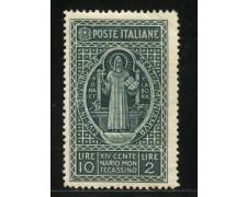 1929 - LOTTO/13966 - REGNO - 10+2 LIRE MONTECASSINO - NUOVO