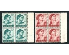 1961 - LOTTO/13985 - REPUBBLICA - 500/1000 LIRE MICHELAGIOLESCA QUARTINE