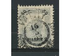 1900 - LOTTO/14034 - AUSTRIA LEVANTE - 2pi. su 50h. GRIGIO AZZURRO - USATO