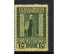 1908 - LOTTO/14038 - AUSTRIA LEVANTE  - 10pi. VERDE SU GIALLO - LING.
