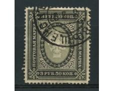 1889 - LOTTO/14060 - IMPERO RUSSO - 3,5r. NERO E GRIGIO - USATO