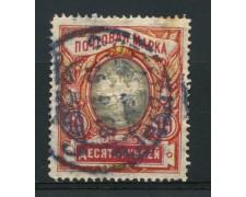 1906 - LOTTO/14061 - IMPERO RUSSO - 10r. ROSSO GRIGIO - USATO