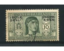 1932 - LOTTO/14068A - EGEO - 10c. DANTE ALIGHIERI - USATO