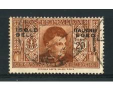 1932 - LOTTO/14069A - EGEO - 20c. PRO DANTE ALIGHIERI - USATO