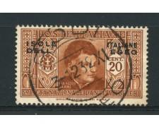 1932 - LOTTO/14069C - EGEO - 20c. PRO DANTE ALIGHIERI - USATO