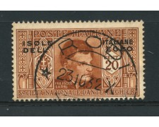 1932 - LOTTO/14069B - EGEO - 20c. PRO DANTE ALIGHIERI - USATO
