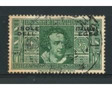 1932 - LOTTO/14070 - EGEO - 25c. PRO DANTE ALIGHIERI - USATO