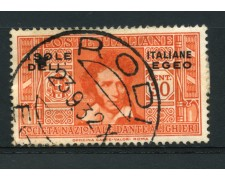 1932 - LOTTO/14071 - EGEO - 30c. PRO DANTE ALIGHIERI - USATO