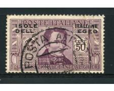 1932 - LOTTO/14072B - EGEO - 50c. PRO DANTE ALIGHIERI - USATO