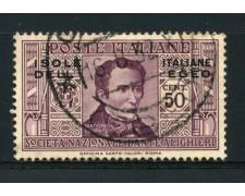 1932 - LOTTO/14072C - EGEO - 50c. PRO DANTE ALIGHIERI - USATO