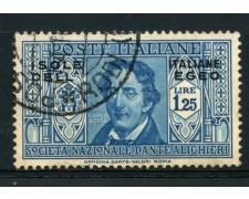 1932 - LOTTO/14073 - EGEO - 1,25 PRO DANTE ALIGHIERI - USATO