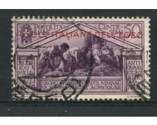 1930 - LOTTO/14076A - EGEO - 50c. VIRGILIO - USATO