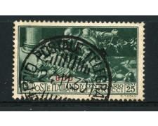 EGEO/COS - 1930 - LOTTO/14077 - 25c. F. FERRUCCI - USATO