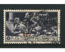 EGEO/COS - 1930 - LOTTO/14078A - 50c. F. FERRUCCI - USATO