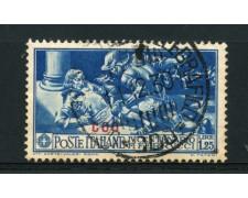 EGEO/COS - 1930 - LOTTO/14079A - 1,25L. F. FERRUCCI - USATO