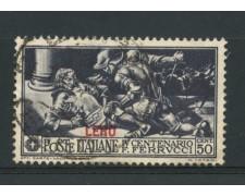 EGEO/LERO - 1930 - LOTTO/14080 - 50c. F. FERRUCCI - USATO