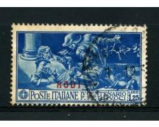 EGEO/RODI - 1930 - LOTTO/14081 - 1,25L. F. FERRUCCI - USATO