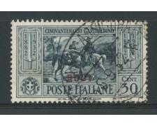EGEO/RODI - 1932 - LOTTO/14302 - 30c. ARDESIA GARIBALDI - USATO