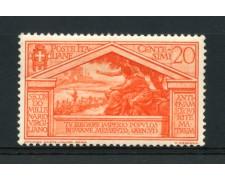 1930 - LOTTO/14357 - REGNO - 20c. BIMILLENARIO DI VIRGILIO - NUOVO