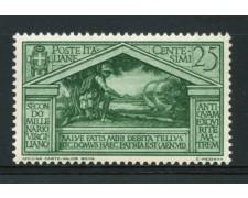 1930 - LOTTO/14358 - REGNO - 25c. BIMILLENARIO DI VIRGILIO - NUOVO