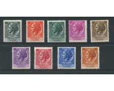 1953 - LOTTO/14365 - REPUBBLICA - SIRACUSANA 9v. - LING.