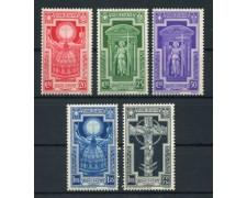 1933 - LOTTO/14370 - REGNO - ANNO SANTO 5v. - NUOVI