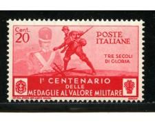 1934 - LOTTO/14376 - REGNO - 20c. MEDAGLIE AL VALORE - NUOVO
